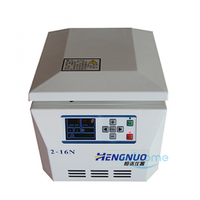 2-16N(16000rpm)台式微量高速离心机