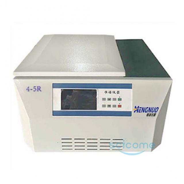 4-5R低速台式冷冻离心机