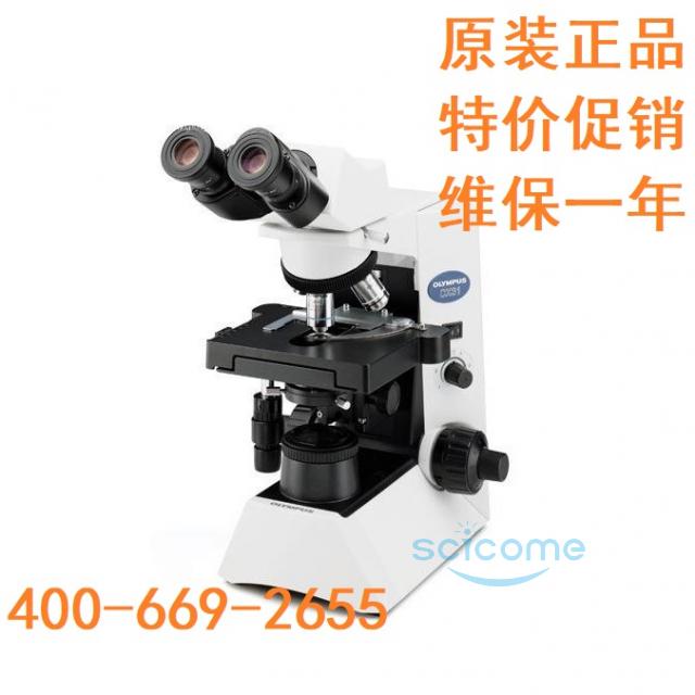 CX31三目显微镜