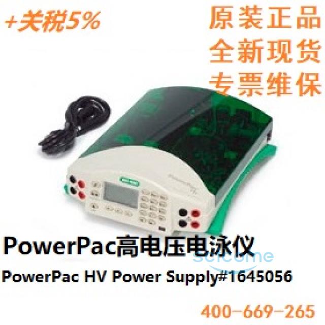 高电压电泳仪