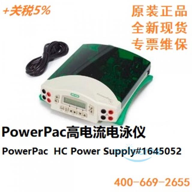 高电流电泳仪电源
