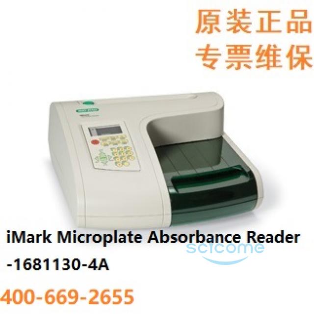 iMark酶标仪4A