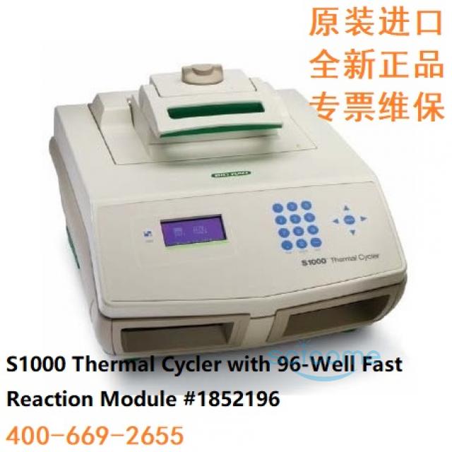 S1000PCR仪