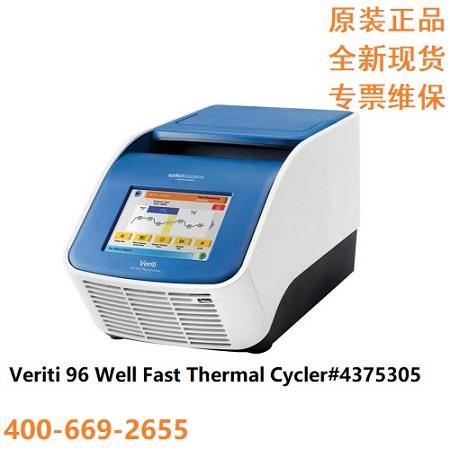 快速梯度PCR仪
