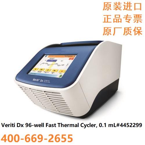 梯度PCR仪(带证)
