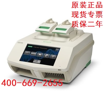 C1000 Touch 双48孔梯度PCR仪